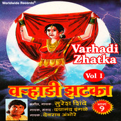 Varhadi Zhatka Vol. 1 Songs
