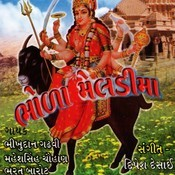 Bhola Meladima Songs