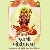 Podhya Hoyto Jago Khodalmaa Song