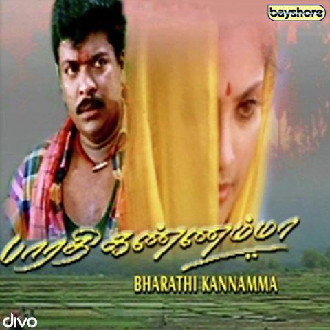 Kannamma - Song Download from Ispade Rajavum Idhaya Raniyum @ JioSaavn