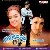 yuvaraju movie background music