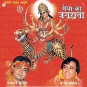 Maiya Ka Jagrata Songs