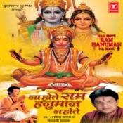 Na Hote Ram Hanuman Na Hote Songs