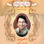 Jashn-e-bahar - Ghulam Ali Songs