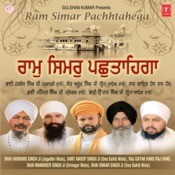 Ram Simar Pachhtayenga Songs
