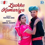Lachke Kamariya Song