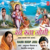 Rabb Roop Jogi Songs