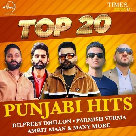 Songs download punjabi DjPunjab Mp3