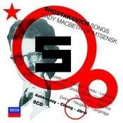 Shostakovich: Songs & Operas Songs