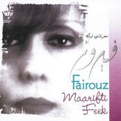 Maarifti Feek Songs