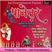 Morbani Thangat Kare Song