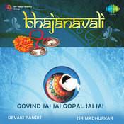 Bhajanavali Govind Jai Jai Songs