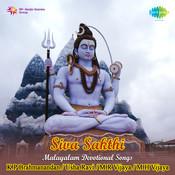 Siva Sakthi Malayalam Divotionals Songs Songs