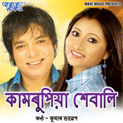 Shahare Nagare Ghurilu Song