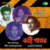 Kasthi Pathar Songs