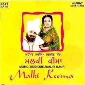 Malki Keema Songs