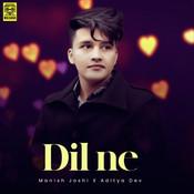 Dil Ne Song
