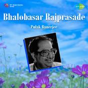 Bhalobasar Rajprasade - Pulak Banerjee Songs