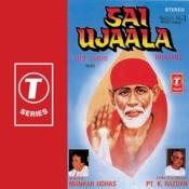 Sai Ujala Songs