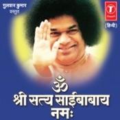Om Shri Satya Saibabay Namah (Dhun) Songs