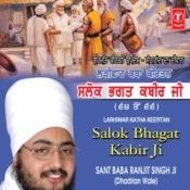 Salok Bhagat Kabir Ji Songs