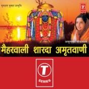 Maiharwali Sharda Amritvani Songs