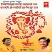 Vighna Vinashak Ganpati Karo ...... Songs