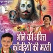 Bhole Ki Bhakti Kanwariyon Ki Masti Songs