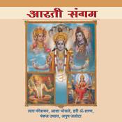 Aarti Sangam Songs