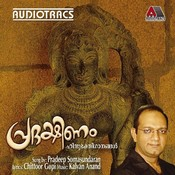 Pradakshinam Songs