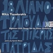 Eighteen Little Songs For The Bitter Homeland Songs