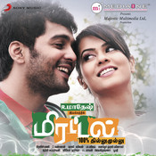 Mirattal Songs