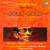 Sachin Dev Burman - Modern Songs Songs