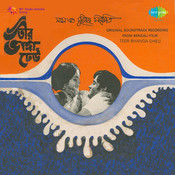 Teer Bhanga Dheu Songs