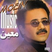 Rhythm Of Music - Persian Music Songs