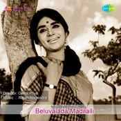 Beluvalada Madilalli Songs