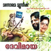 Devi Maya Songs