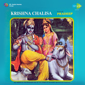 Shree Krishna Chalisa By Pradeep Songs