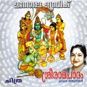 Sreerama Paadam Songs