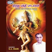 Hindu Devotional Song Vol-2 Songs