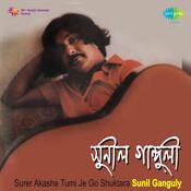 Surer Akashe Tumi Je Go Shuktara - Sunil Ganguly Songs