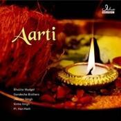 Om Jai Jagdish Hare MP3 Song Download- Aarti Om Jai Jagdish