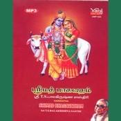Srimad Bhagavatham Songs