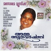 Amma Amrithavarshini Songs