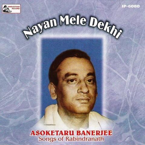 shyam dharman mp3 songs to