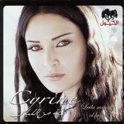 Leila Min El Layali Songs