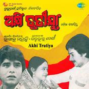 Akhi Trutiya Songs