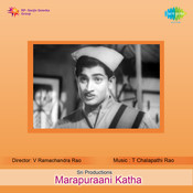 Marapuraani Katha Songs