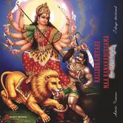 Maa Varadhatri Song