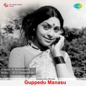 Guppidu Manasu Songs
